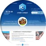 Разработали сайт СтройТехПроект - фото