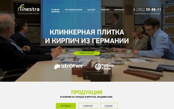 Разработали сайт Finestra - фото